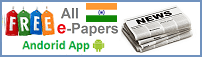 ePaper android app logo